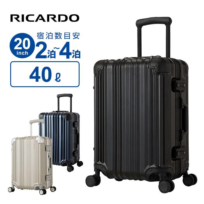 スーツケース SMサイズ リカルド RICARDO Aileron Vault 20-inch エルロン ボールト 20インチ スピナー スーツケース ハードフレーム 158cm以内 超軽量 キャリーケース キャリーバッグ