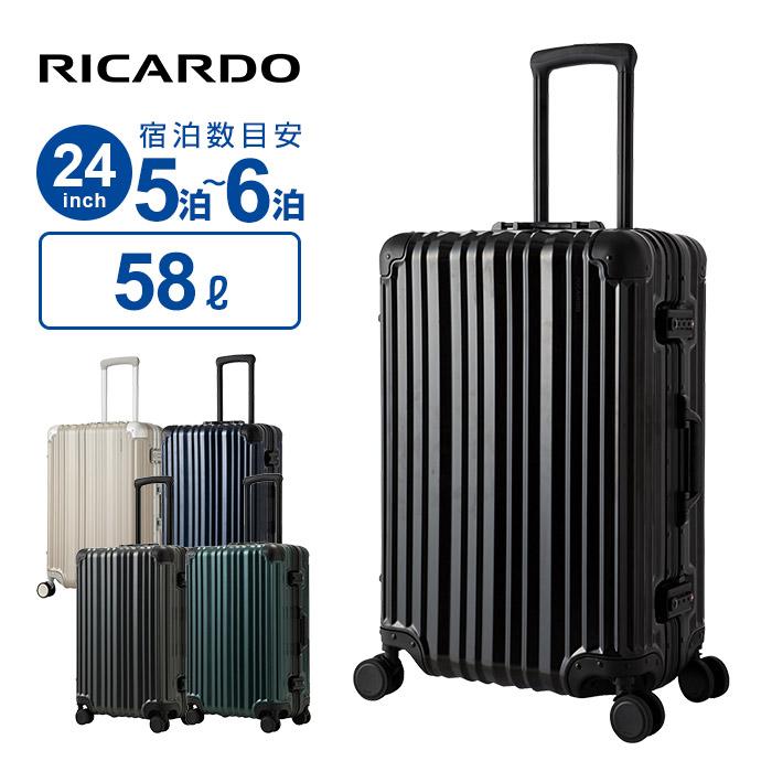 スーツケース Mサイズ リカルド RICARDO Aileron Vault 24-inch エルロン ボールト 24インチ スピナー ハードフレーム 158cm以内 大型 超軽量 キャリーケース キャリーバッグ