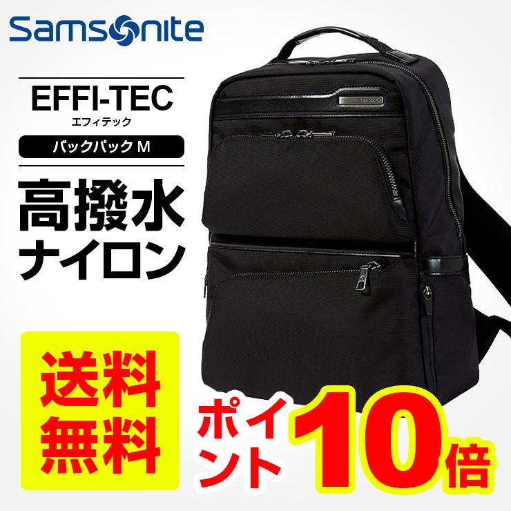 サムソナイト Samsonite ビジネスバッグEFFI-TEC エフィテック バックパック M撥水生地 PC収納 スキミング防止機能