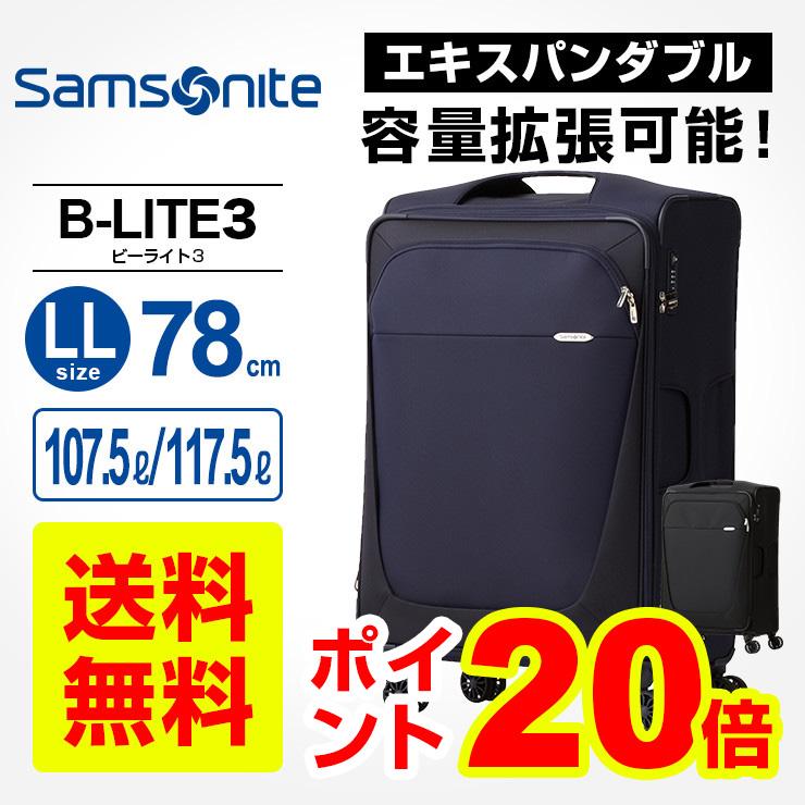 サムソナイト Samsonite スーツケースB-LITE3 ビーライト3 LLサイズ 78cmエキスパンダブルキャリーケース キャリーバッグ ソフトケース 4輪 ダブルキャスター 拡張 大容量 大型 100L以上【P20倍★11/4 20時~11/11 23:59】