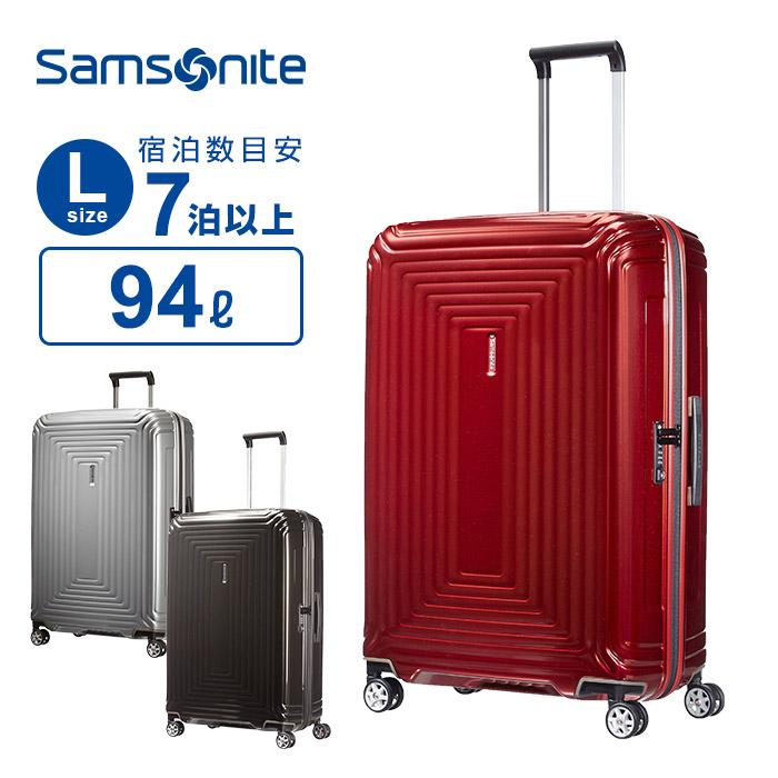 最大2000円オフクーポン配布中!スーツケース Lサイズ サムソナイト Samsonite Aspero アスペロ スピナー75 Lサイズ 無料預け入れ受託サイズ ハードケース 158cm以内 大型 大容量 超軽量 キャリーケース キャリーバッグ