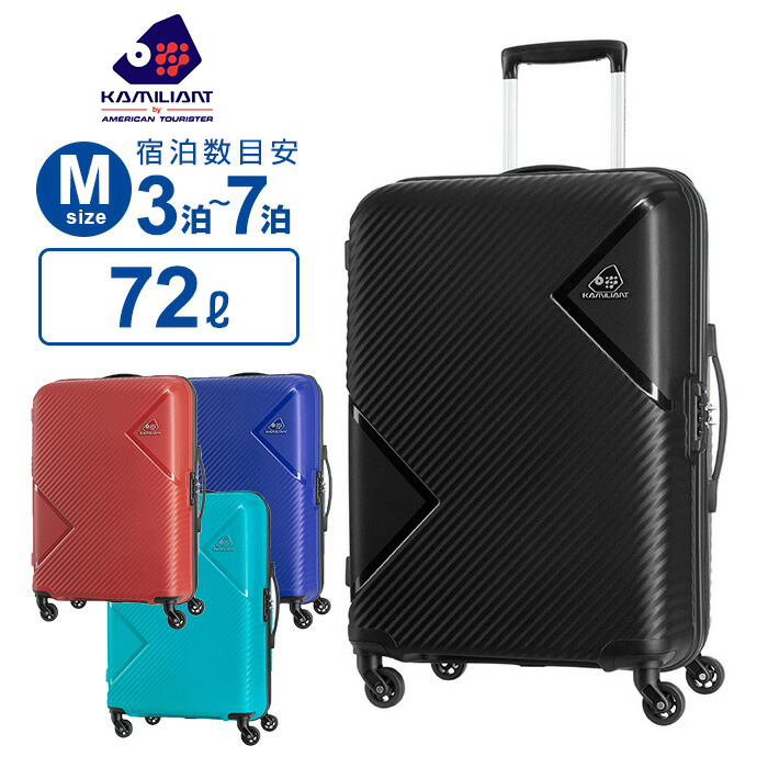 10%OFFクーポン配布中!スーツケース Mサイズ カメレオン サムソナイト ZAKK ザク スピナー68 ハードケース 158cm以内 超軽量 キャリーケース キャリーバッグ 旅行 トラベル 出張 ZAKK