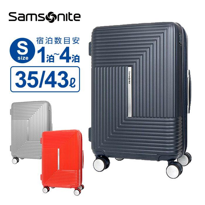 10%OFFクーポン配布中!スーツケース 機内持ち込み Sサイズ サムソナイト Samsonite APINEX アピネックス スピナー55 ハードケース 容量拡張 158cm以内 超軽量 キャリーケース キャリーバッグ 旅行 トラベル 出張 APINEX
