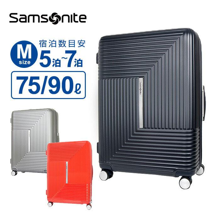最大2000円オフクーポン配布中!スーツケース Mサイズ サムソナイト Samsonite APINEX アピネックス スピナー69 ハードケース 容量拡張 158cm以内 超軽量 キャリーケース キャリーバッグ 旅行 トラベル 出張 APINEX