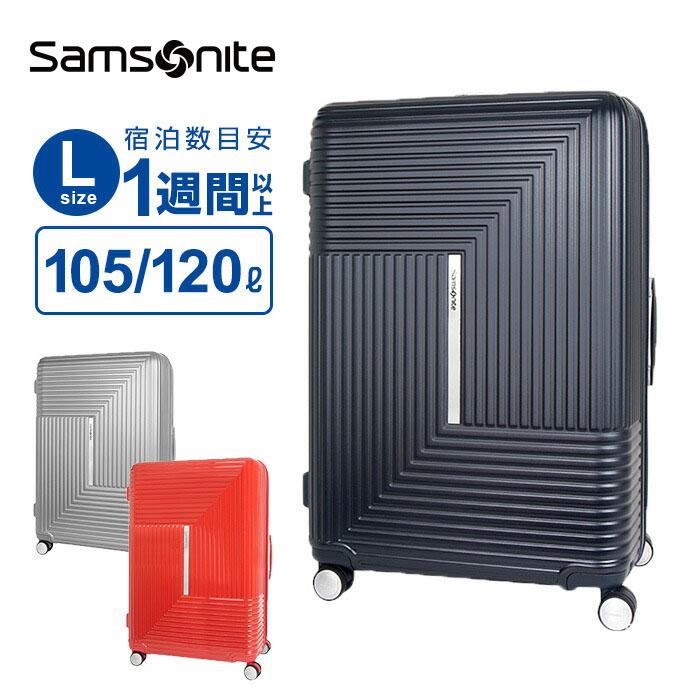 スーツケース Lサイズ サムソナイト Samsonite メーカー保証付   送料無料 10/10限定!20%OFFクーポン!スーツケース Lサイズ サムソナイト Samsonite APINEX アピネックス スピナー75 ハードケース 容量拡張 158cm以内 大型 大容量 超軽量 キャリーケース キャリーバッグ 旅行 トラベル 出張 APINEX