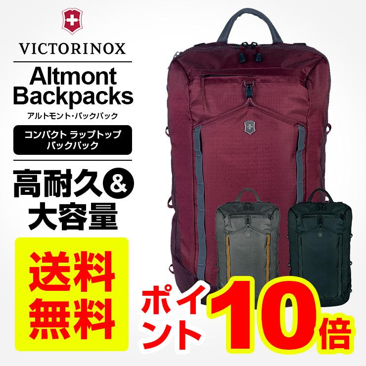 ラップトップ (グレー) ビクトリノックス Victorinox コンパクト バックパック