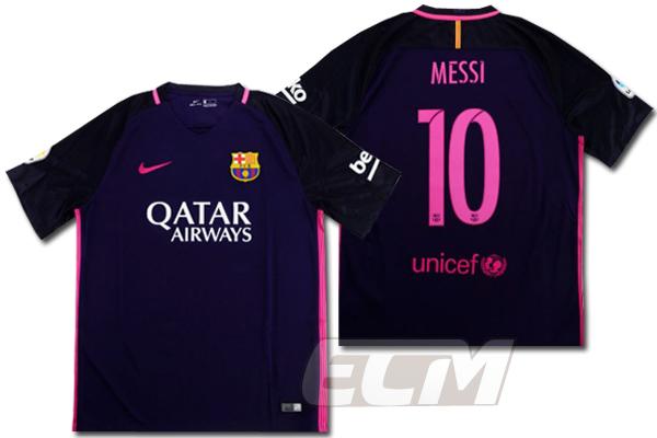 【予約ECM32】FCバルセロナ アウェイ 半袖 10番 メッシ【16-17/スペインリーグ/Barcelona/ユニフォーム】