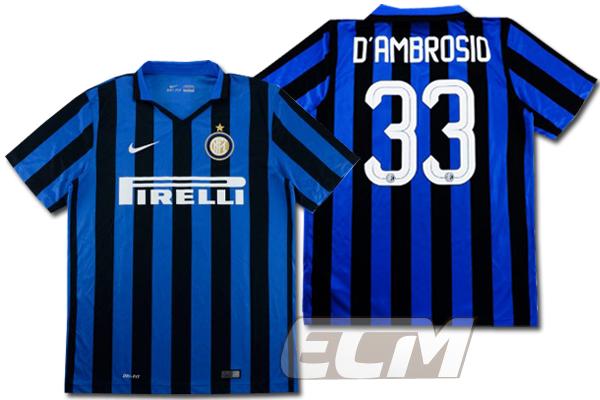 【予約ECM32】インテル ホーム 半袖 33番ダンブロージオ 【15-16/セリエA/Inter Milan/サッカー/ユニフォーム】