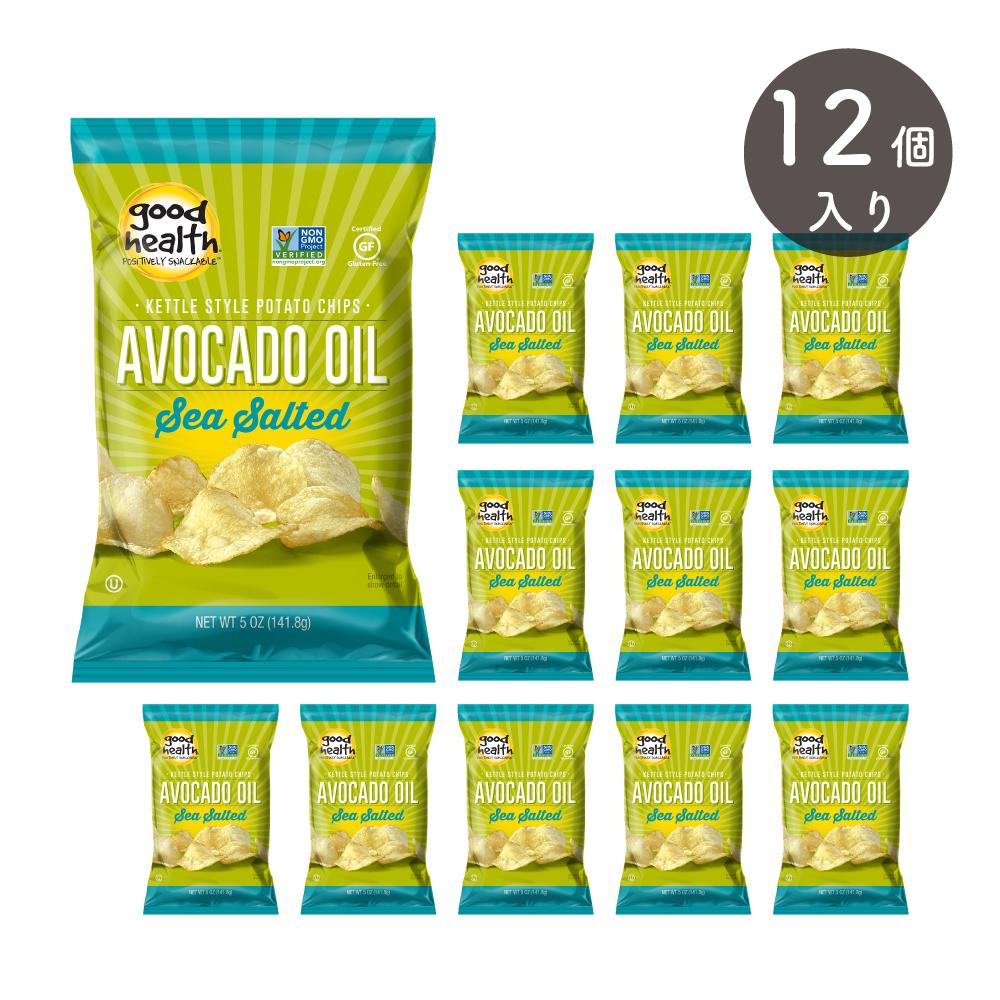 ポテト本来の味にアボカドオイルの風味をお楽しみいただけるプレーンタイプの塩味です グッドヘルス 今だけスーパーセール限定 アボカドオイル ポテトチップス シーソルト 141.8g×12個 1ケース good health AVOCADO Salted グルテンフリー non-GMO 未使用品 Sea OIL KETTLE 正規輸入品 POTATO STYLE CHIPS