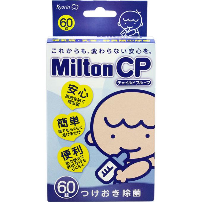 赤ちゃんに衛生的 ママの思いやり 哺乳瓶 乳首 器具類の除菌 杏林製薬 ミルトン Milton CP ピュリファン ベビー smtb-TD 入手困難 ミルクポン 60錠 迅速な対応で商品をお届け致します すこやか 哺乳びん ミルク