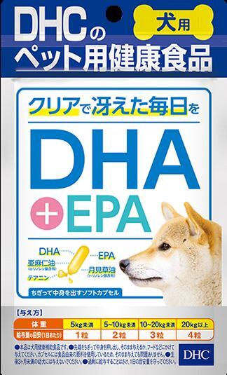 ネコポス発送 送料無料 DHA EPAを手軽に補給 子犬からシニア犬まで 愛犬の健康づくりに DHCの愛犬用健康食品 EPA 60粒 高品質 ディーエイチシー 香料 食塩 至高 砂糖は使用していません 無添加 着色料 保存料 smtb-TD dhc ワンちゃん元気