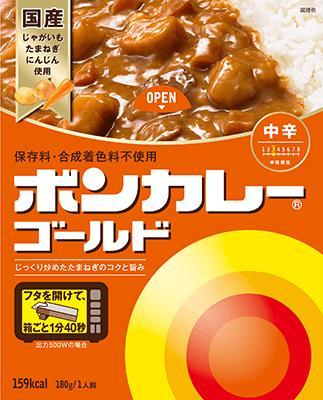 レトルトカレーの永遠のスタンダード。レンジ調理だから簡単便利!フタを開けて、箱ごとレンジで2分。たったそれだけ!洗い物の手間もはぶけます。 大塚食品 ボンカレーゴールド 中辛 180g 1食分【smtb-TD】【レトルト食品】【カレー】