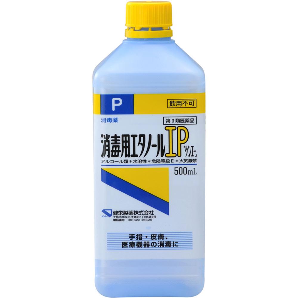 用 エタノール 消毒