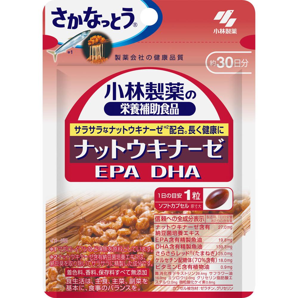 ネコポス発送 送料無料 1個口6個まで対応可サラサラな流れでいたい方に 小林製薬 ナットウキナーゼ DHA EPA ギフ_包装 大特価 smtb-TD サラサラ 製薬会社 ナットウ 30粒 約30日分