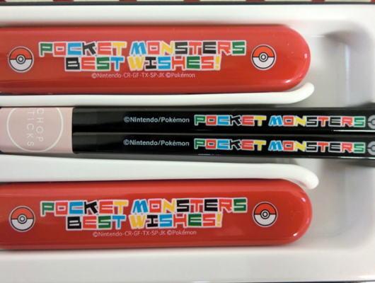 ポケットモンスター ベストウイッシュ12 ファンシー 食洗機対応 スライド式トリオセット