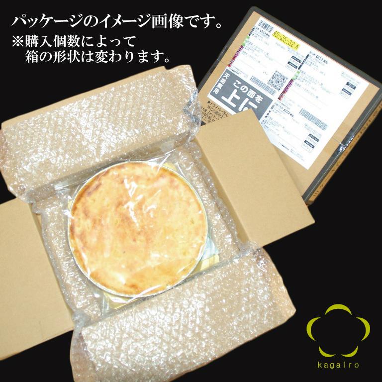 わけあり「箱なし」簡易包装 ★加賀野菜★の無添加スイートポテト加賀の芋菓子 スイーツ 和菓子いも 芋 イモランキング さつまいも 五郎島金時