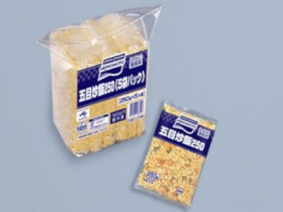 春の新作シューズ満載 業務用 便利な個食タイプの業務用ピラフ 味の素五目炒飯 250g×5袋 冷凍 新作製品、世界最高品質人気!