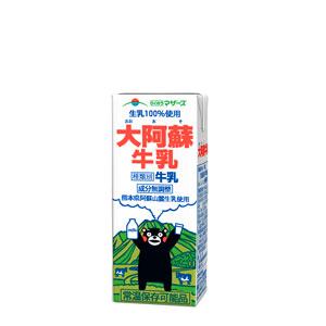 ロングライフ牛乳 成分無調整 未開封で常温保存可能 【2ケースセット 送料無料】らくのうマザーズ 大阿蘇牛乳 200ml紙パック 48本(24本入×2ケース) 常温 牛乳 ロングライフ