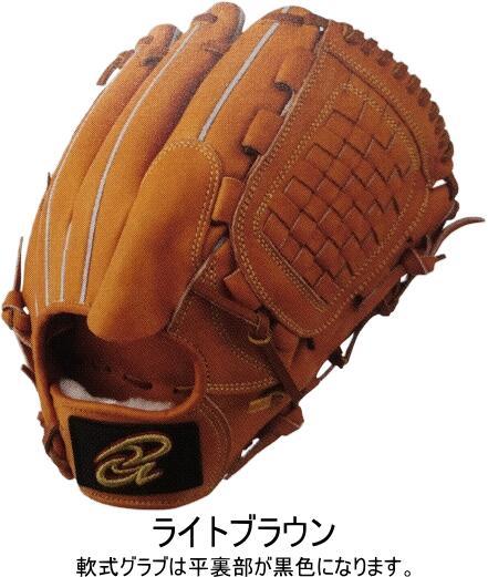 【送料無料】Donaiya ドナイヤ 硬式野球グラブ 硬式用 投手用 DJP