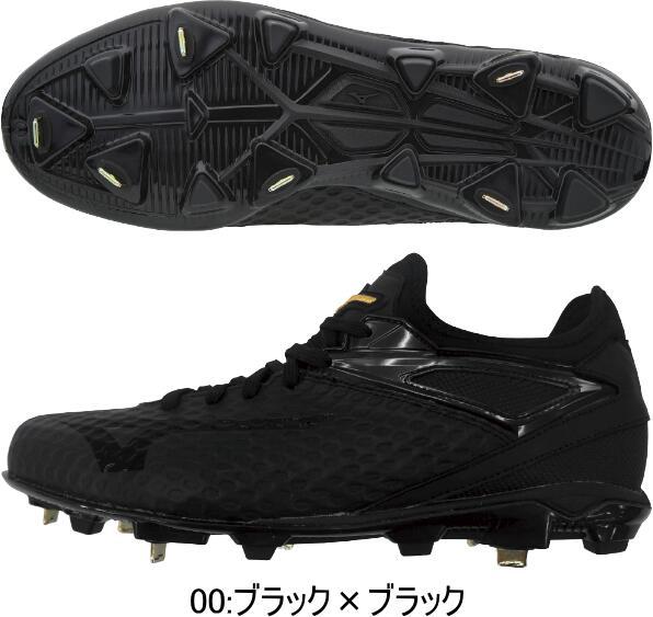 【送料無料】MIZUNO ミズノ 野球スパイク ミズノプロ PS MizunoPro PS 11GM180000