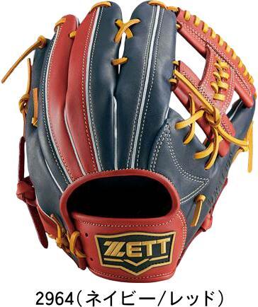 【送料無料】ZETT ゼット ソフトボールグラブ 3号用 内野手向き ゴムボール用 BSGB52010