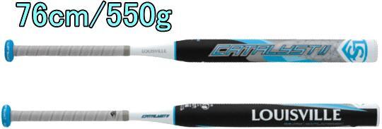 【送料無料】2020年モデル LOUISVILLE SLUGGER ルイスビルスラッガー ソフトボール用バット ゴム2号 CATALYST II TI カタリストII TI WTLJYS20M 76cm/550g