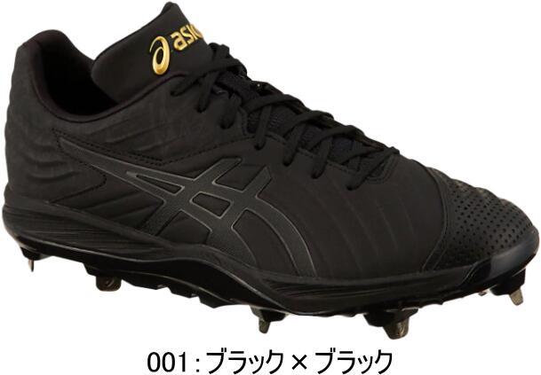 【送料無料】asics アシックス 野球スパイク 樹脂底 金具 埋め込み式 GS. I STAND SM アイスタンド SM 1121A039 001