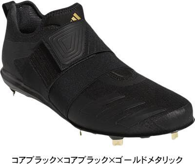 adidas アディダス 野球スパイク 樹脂底 金具 埋め込み式 アディゼロ スピード フラッシュ AC 125 ADIZERO SPEED FLASH AC 125 CLEATS EE9082