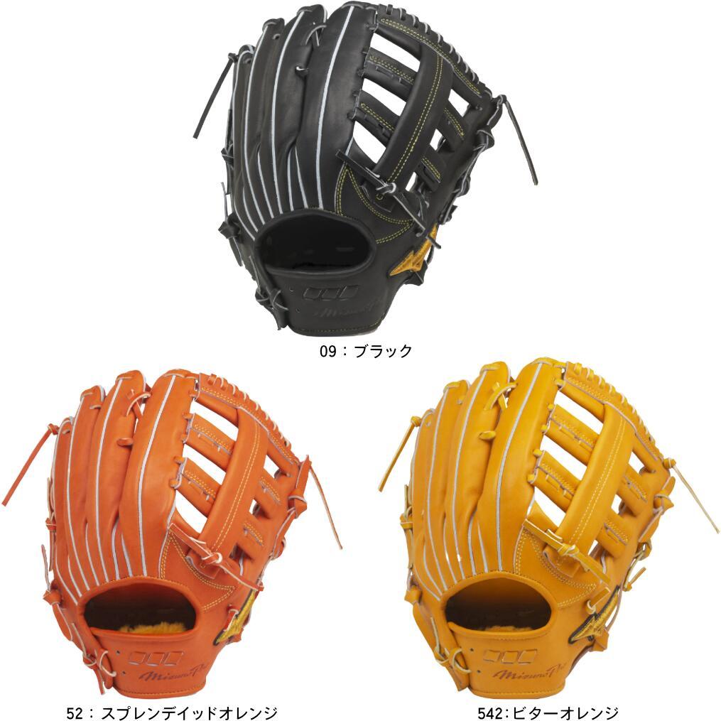 【送料無料】2020年モデル MIZUNO ミズノ BSSショップ限定 硬式グラブ 硬式野球 硬式用 ミズノプロ MIZUNOPRO 5DNAテクノロジー 外野手用(センターポケット普通):サイズ18N 1AJGH22007 09 52 542 左投げあり