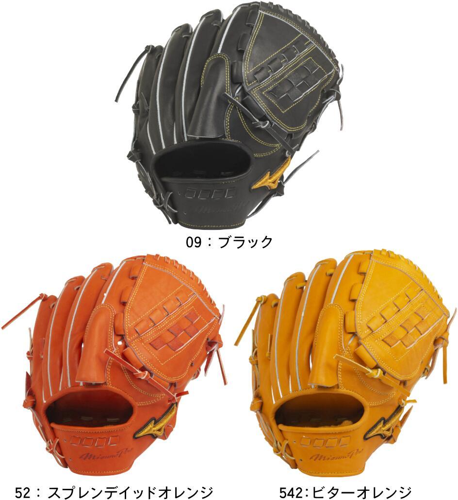 【送料無料】2020年モデル MIZUNO ミズノ BSSショップ限定 硬式グラブ 硬式野球 硬式用 ミズノプロ MIZUNOPRO 5DNAテクノロジー 投手用(ウェブ下ポケット深め):サイズ12 1AJGH22011 09 52 542 左投げあり