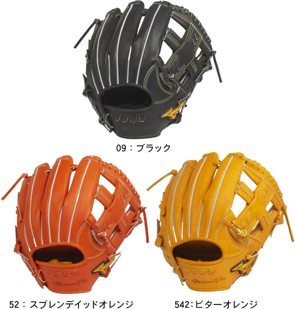 【送料無料】2020年モデル MIZUNO ミズノ BSSショップ限定 硬式グラブ 硬式野球 硬式用 ミズノプロ MIZUNOPRO 5DNAテクノロジー 内野手用(センターポケット深め):サイズ9 1AJGH22043 09 52 542