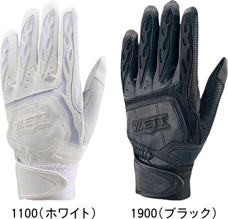 【2双までメール便対応】ZETT ゼット 野球 ソフトボール バッティンググラブ 打者用手袋 両手用 BG318HS 高校野球対応