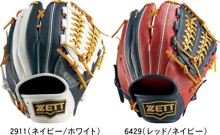 【送料無料】ZETT ゼット ソフトボールグラブ 3号用 外野手向き ゴムボール用 BSGB52020