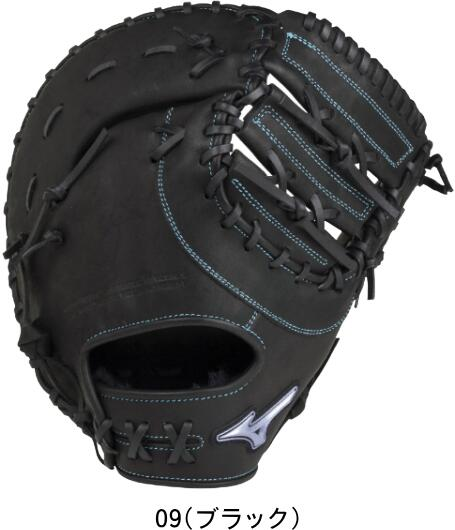【送料無料】MIZUNO ミズノ 軟式野球グラブ 一般 ダイアモンドアビリティ(AXI) 一塁手用:TK型(AXI) 1AJFR22600 09