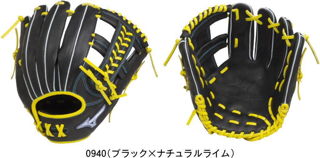 【送料無料】MIZUNO ミズノ ソフトボールグラブ 3号 ダイアモンドアビリティ(AXI) 内野手向け:サイズ9 1AJGS22603 0940