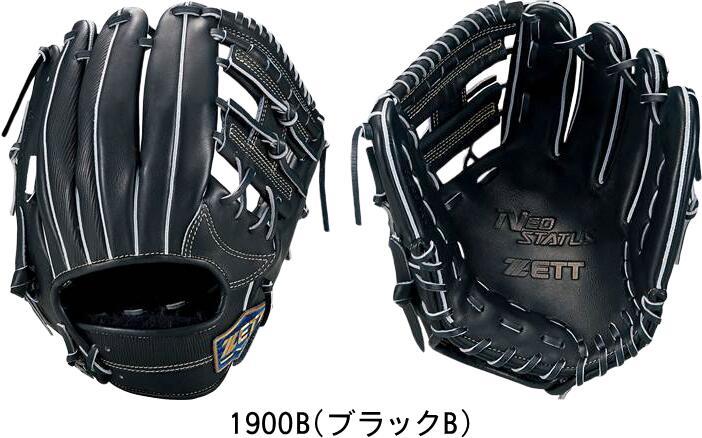 【送料無料】ZETT ゼット 一般軟式野球グラブ M号 ネオステイタス NEO STATUS BRGB31030 1900B