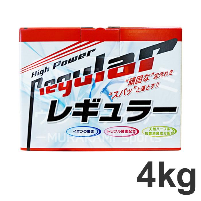 アルク有限会社 泥汚れ専用洗剤レギュラー4kg×2箱[リン系洗剤・酵素配合・4kg]