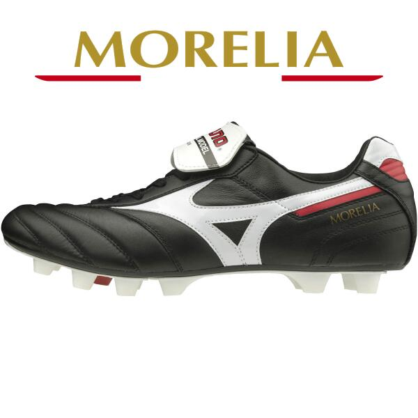 モレリア 2 JAPAN mizuno ミズノ サッカースパイク モレリア2ジャパン 日本製 P1GA2000 01