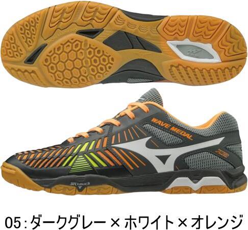 【送料無料】MIZUNO ミズノ 卓球シューズ ウエーブメダルZ2 81GA1910 05(ダークグレー×ホワイト×オレンジ)