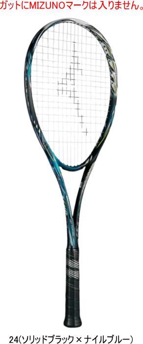 【送料無料】MIZUNO ミズノ ソフトテニス(軟式)ラケット SCUD 05-R スカッド05-R 63JTN95524