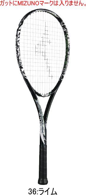 MIZUNO ミズノ ソフトテニス(軟式)ラケット TECHNIX200 テクニックス200 63JTN97536 張り上がりラケット 初心者用 新入生用
