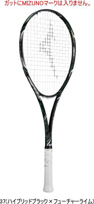 【送料無料】MIZUNO ミズノ ソフトテニス(軟式)ラケット ディオス50-R DIOS 50-R 63JTN86537