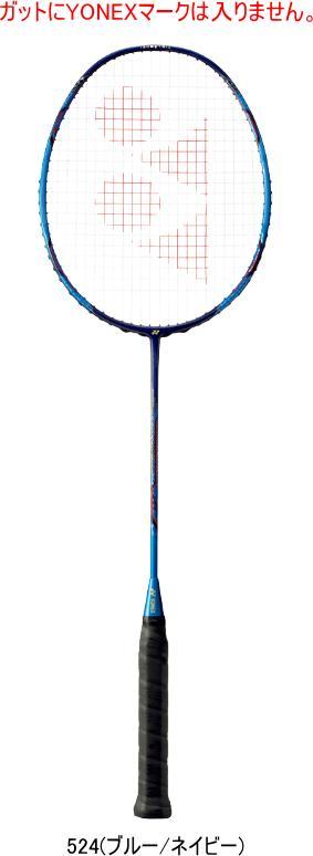 【送料無料】YONEX ヨネックス バドミントンラケット NANORAY 900 ナノレイ900 NR900 10mm LONG