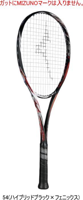 【送料無料】MIZUNO ミズノ ソフトテニス(軟式)ラケット SCUD PRO-C スカッドプロC 63JTN85254