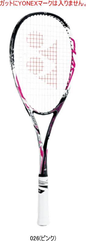 【送料無料】YONEX ヨネックス ソフトテニス 軟式テニス ラケット エフレーザー5S F-LASER 5S FLR5S 026 後衛向き