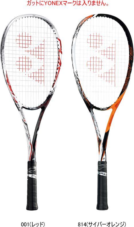 【送料無料】YONEX ヨネックス ソフトテニス(軟式)ラケット F-LASER 7V エフレーザー7V FLR7V