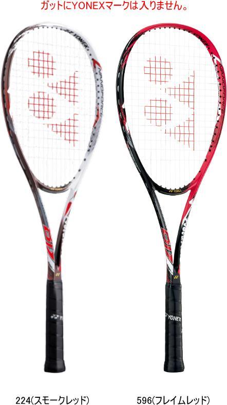【送料無料】YONEX ヨネックス ソフトテニス(軟式)ラケット NANOFORCE 8V REV ナノフォース8Vレブ NF8VR