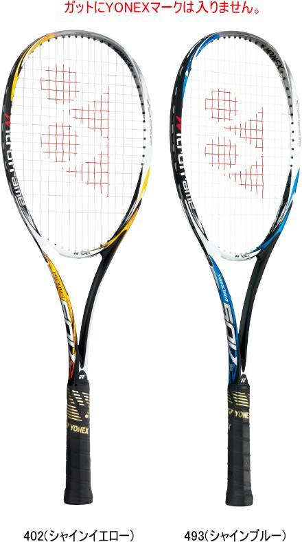 【送料無料】YONEX ヨネックス ソフトテニス(軟式)ラケットNEXIGA 50V ネクシーガ50V NXG50V