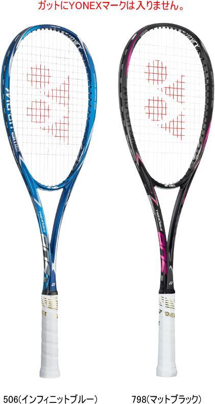【送料無料】YONEX ヨネックス ソフトテニス(軟式)ラケット NEXIGA 80S ネクシーガ80S NXG80S