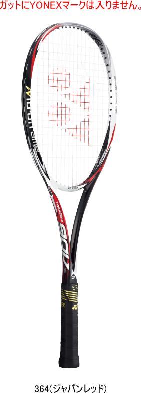 【送料無料】YONEX ヨネックス ソフトテニス(軟式)ラケット NEXIGA 90V ネクシーガ90V NXG90V